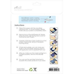 液晶保護フィルム Acase スクリーンプロテクター iPad ipad3 ipad4 ハードコーティング グレア 液晶保護シート  保護フイルム 液晶フィルム|comwap|03