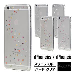 iPhone6sケース / iPhone6 ケース スマホケース Bling My Thing Milky Way クリアケース created with Swarovski Crystals comwap