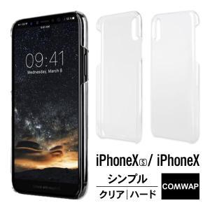 iPhoneX 対応 iPhoneXケース クリアケース ハードケース スマホケースCOMWAP PC Case comwap