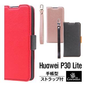 【製品仕様】 ◆ 対応機種 : Huawei P30Lite Premium / Huawei P3...