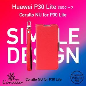 Huawei P30 Lite Premium / P30 Lite ケース 手帳型 ストラップ 付 マグネット 手帳 カバー カード収納 ファーウェイ P30 ライト プレミアム HWV33 Corallo NU|comwap|02
