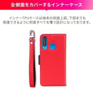 Huawei P30 Lite Premium / P30 Lite ケース 手帳型 ストラップ 付 マグネット 手帳 カバー カード収納 ファーウェイ P30 ライト プレミアム HWV33 Corallo NU|comwap|04