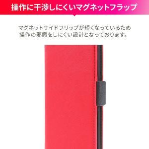 Huawei P30 Lite Premium / P30 Lite ケース 手帳型 ストラップ 付 マグネット 手帳 カバー カード収納 ファーウェイ P30 ライト プレミアム HWV33 Corallo NU|comwap|05