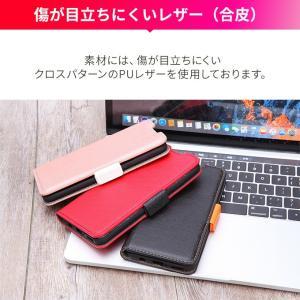 Huawei P30 Lite Premium / P30 Lite ケース 手帳型 ストラップ 付 マグネット 手帳 カバー カード収納 ファーウェイ P30 ライト プレミアム HWV33 Corallo NU|comwap|06