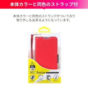 Huawei P30 Lite Premium / P30 Lite ケース 手帳型 ストラップ 付 マグネット 手帳 カバー カード収納 ファーウェイ P30 ライト プレミアム HWV33 Corallo NU|comwap|07
