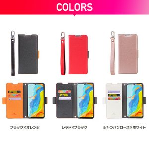 Huawei P30 Lite Premium / P30 Lite ケース 手帳型 ストラップ 付 マグネット 手帳 カバー カード収納 ファーウェイ P30 ライト プレミアム HWV33 Corallo NU|comwap|08