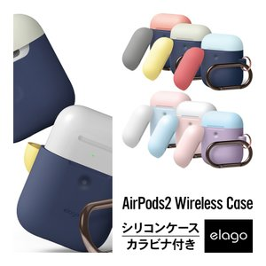 AirPods2 ケース カラビナ 付 シリコン カバー 耐衝撃 落下防止 アクセサリー エアーポッズ 2 Wireless Charging Case MRXJ2J/A MR8U2J/A elago DUO HANG CASE|comwap