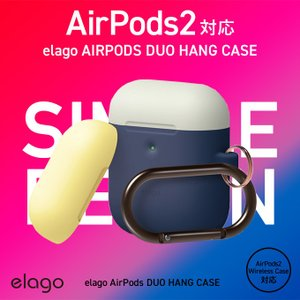 AirPods2 ケース カラビナ 付 シリコン カバー 耐衝撃 落下防止 アクセサリー エアーポッズ 2 Wireless Charging Case MRXJ2J/A MR8U2J/A elago DUO HANG CASE|comwap|02