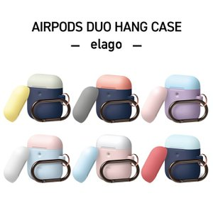 AirPods2 ケース カラビナ 付 シリコン カバー 耐衝撃 落下防止 アクセサリー エアーポッズ 2 Wireless Charging Case MRXJ2J/A MR8U2J/A elago DUO HANG CASE|comwap|03