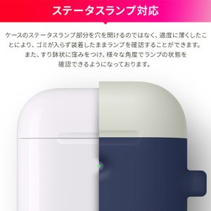 AirPods2 ケース カラビナ 付 シリコン カバー 耐衝撃 落下防止 アクセサリー エアーポッズ 2 Wireless Charging Case MRXJ2J/A MR8U2J/A elago DUO HANG CASE|comwap|04