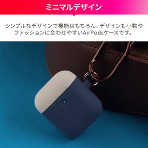 AirPods2 ケース カラビナ 付 シリコン カバー 耐衝撃 落下防止 アクセサリー エアーポッズ 2 Wireless Charging Case MRXJ2J/A MR8U2J/A elago DUO HANG CASE|comwap|05