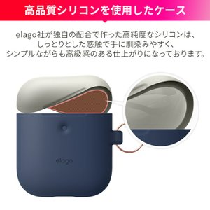 AirPods2 ケース カラビナ 付 シリコン カバー 耐衝撃 落下防止 アクセサリー エアーポッズ 2 Wireless Charging Case MRXJ2J/A MR8U2J/A elago DUO HANG CASE|comwap|07