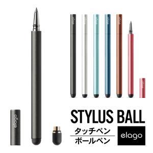 タッチペン スマホ タブレット スタイラスペン × ボールペン アルミ スタイラス 各種 iPhon...