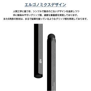 タッチペン スマホ タブレット スタイラスペン アルミ 替え ペン先 付 スマホ用 タブレット用 タッチペン iPhone iPad スマートフォン 細い elago STYLUS HEXA comwap 04
