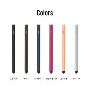 タッチペン スマホ タブレット スタイラスペン アルミ 替え ペン先 付 スマホ用 タブレット用 タッチペン iPhone iPad スマートフォン 細い elago STYLUS SLIM|comwap|02