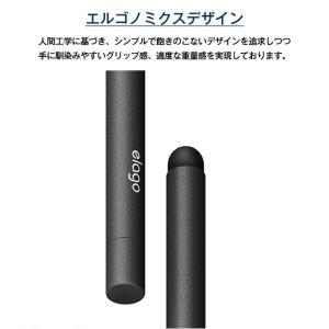 タッチペン スマホ タブレット スタイラスペン アルミ 替え ペン先 付 スマホ用 タブレット用 タッチペン iPhone iPad スマートフォン 細い elago STYLUS SLIM|comwap|04