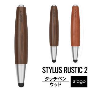 各種 スマートフォン / タブレット 対応の、elago 製 ウッドボディ スタイラスペン   ◆ ...