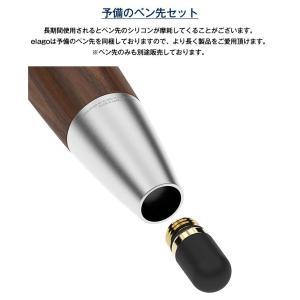 タッチペン スマホ タブレット スタイラスペン 木製 替え ペン先 付 スマホ用 タブレット用 タッチペン iPhone iPad スマートフォン 細い elago STYLUS RUSTIC 2 comwap 06