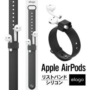 AirPods Pro / AirPods ホルダー リストバンド AppleWatch ベルト対応...