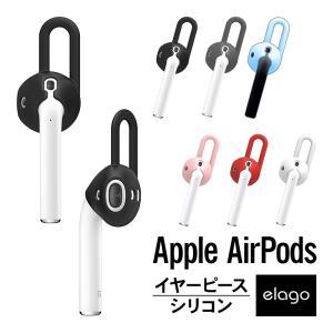 elago エラゴ AIRPODS EAR PADS for AirPods|comwap