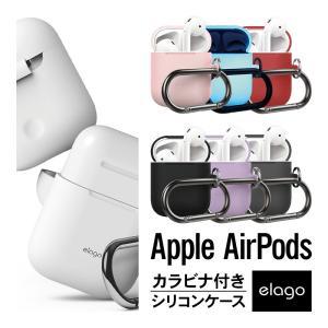 AirPods ケース シリコン カラビナ 付 落下防止 アクセサリー シンプル イヤホン ケース 衝撃 吸収 カバー Apple エアーポッズ 対応 elago AIRPODS HANG CASE|comwap