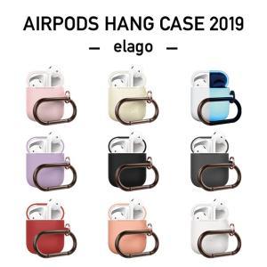 AirPods ケース シリコン カラビナ 付 落下防止 アクセサリー シンプル イヤホン ケース 衝撃 吸収 カバー Apple エアーポッズ 対応 elago AIRPODS HANG CASE|comwap|03