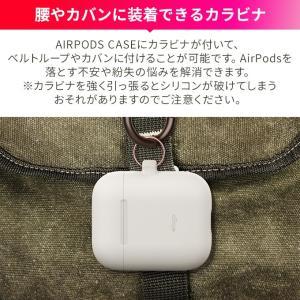 AirPods ケース シリコン カラビナ 付 落下防止 アクセサリー シンプル イヤホン ケース 衝撃 吸収 カバー Apple エアーポッズ 対応 elago AIRPODS HANG CASE|comwap|06