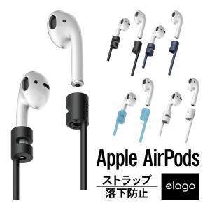◆ 高品質シリコンを使用したストラップ  高品質シリコンを使用した、AirPods専用の落下防止、紛...