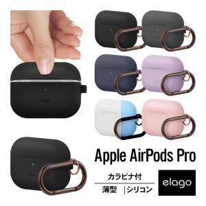 AirPods Pro ケース カラビナ 付 薄型 シリコン カバー スリム ソフト ケースカバー ...