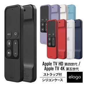 Apple TV 4K / HD リモコン カバー シリコン ケース リモコン リストバンド ストラ...