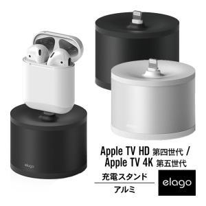 AirPods Apple TV 4K リモコン 充電 スタンド アルミ × シリコン スタンド イ...