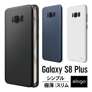 スマホケース GALAXY S8 Plus ケース elago GA8P INNER CORE 0.3mm 超薄型 スーパースリム ハード カバー   ギャラクシー S8 プラス 専用 comwap