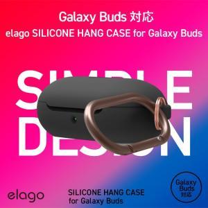 Galaxy Buds ケース カラビナ リング 付 耐衝撃 シンプル シリコン カバー 衝撃 吸収 紛失防止 アクセサリー ギャラクシーバッズ elago SILICONE HANG CASE|comwap|07