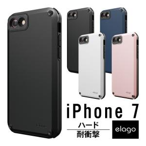 スマホケース iPhone7 ケース elago S7 ARMOR  衝撃吸収 ポリカーボネイト×TPU 2層構造 ハイブリッドアーマー for フィルムセット comwap