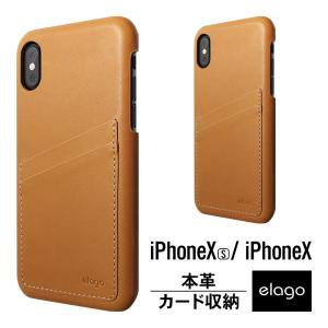 iPhone Xs iPhone X ケース 本革 背面 カード 収納 ハンドメイド スリム レザー...