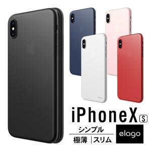 iPhone Xs ケース 薄型 0.5mm 極薄 シンプル 超薄 軽量 スリム カバー Qi ワイ...