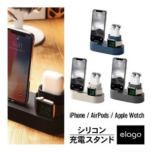 iPhone Apple Watch AirPods 3 in 1 シリコン 充電 スタンド 純正 ...