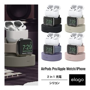 AirPods Pro / Apple Watch 充電 スタンド 純正 USB-C - Light...