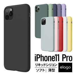 iPhone 11 Pro ケース シリコン 薄型 スリム ソフト カバー 耐衝撃 衝撃 吸収 指紋...