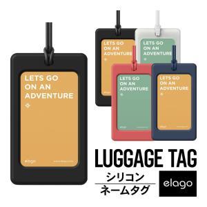 スーツケース ネームタグ 旅行カバン ゴルフバッグ 用 シリコン 製 ラゲージタグ ストラップ 付 ...