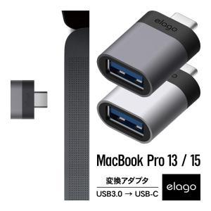 elago USB Type-C 変換アダプタ USB 3.0 → USB-C 変換 ( USB3....