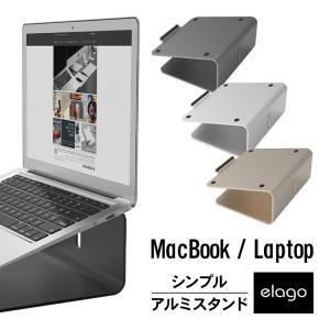 MacBook スタンド アルミ 高級 ピュアアルミ 卓上 ...