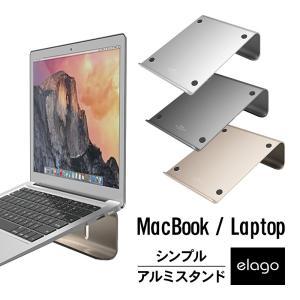 MacBook スタンド アルミ 高級 ピュアアルミ 卓上 アルミスタンド 各種 ラップトップ ノー...