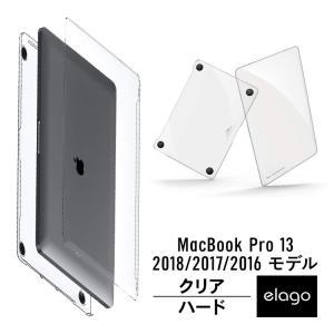 MacBook Pro 13 インチ 2018 ケース クリア 薄型 スリム 透明 カバー 2016...