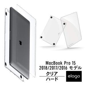 MacBook Pro 15 インチ 2018 ケース クリア 薄型 スリム 透明 カバー 2016...