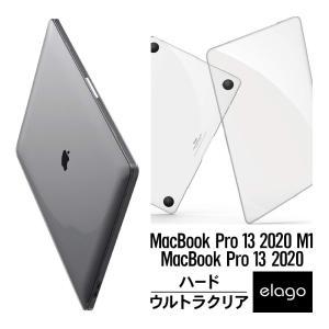 MacBook Pro M1 / MacBookPro 2020 13 ケース クリア 薄型 スリム...