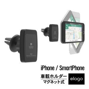 elago M CAR MAGNETIC MOUNT PLUS スマートフォン用 車載ホルダー マグネット 式 エアコン 吹き出し口専用 for iPhone 7 Plus / iPhone 6s Plus / Xperia XZ comwap