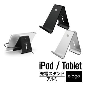 elago P3 STAND 99% Pure Aluminium 使用 各種 タブレットPC 対応 ピュアアルミ スタンド for iPad Air2 / iPad Air / iPad mini4 / iPad mini3 / iPad mini2 comwap