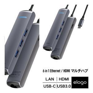 【elago】 USB C ハブ 6in1 USB Type C ドッキングステーション 4K HD...