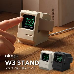 Apple Watch 充電 スタンド シリコン アクセサリー 純正ケーブル 対応 アップルウォッチ...